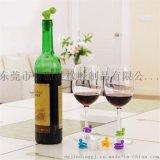 创意硅胶小人红酒塞 酒杯识别标签 广告促销礼品