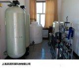 鍋爐軟化水設備-濱潤純水設備