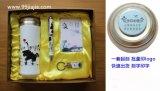 上海信尚礼品毕业20周年同学聚会纪念品
