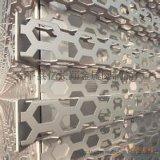 奥迪外墙穿孔铝板 铝穿孔板 建筑外墙冲孔板