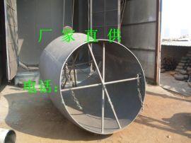 盐塔路鑫涌牌大口径对焊弯头 90°不锈钢对焊弯头φ720*10