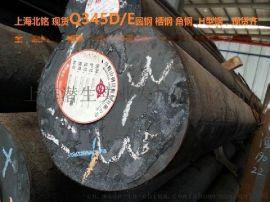 Q345D低溫圓鋼 可零售 正品保性能