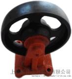 铸钢固定轮