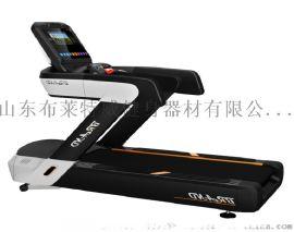 布莱特威TTX6商用跑步机自主研发有外观设计证书