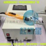 厂家直销 QT-101 手持式螺丝机 螺丝机