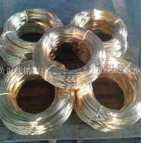 合肥供应1.3mm黄铜丝现货 黄铜线卷盘