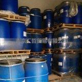 二甲苯磺酸钠SX93粉体/二甲苯磺酸钠Stepanate SXS40液体