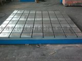 铸铁平台铸铁平板维修