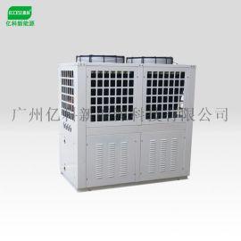 【億思歐】空氣源熱泵熱水機器