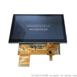 5寸IPS液晶屏車載用800x480高清分辨率IPS電容觸摸屏