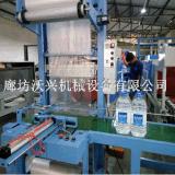厂家热销 蜂窝煤热收缩包装机 全自动套膜袖口式包装机