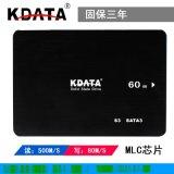 KDATA S3-60G 高速SSD台式机笔记本电脑通用固态硬盘 sata3接口 mlc芯片