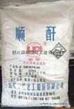 化工原料 108-31-6马来酸酐