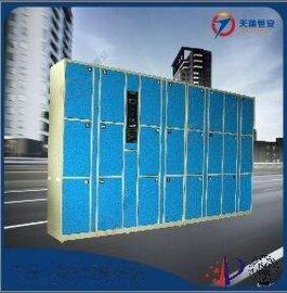 北京廠家直銷天瑞恆安TRH-K-12電子更衣櫃 智慧更衣櫃 刷卡更衣櫃