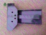 重汽60矿70矿减震器支架AZ1651440210