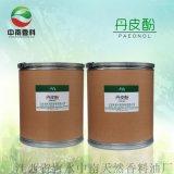 天然药用丹皮酚 生产丹皮酚 药用丹皮酚CAS:552-41-0