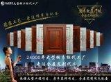 高夫实木包覆橱柜门板邀您参加3月28-30日第八届中国(广州)定制家居展览会