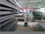 ABSA船级社钢板造船板