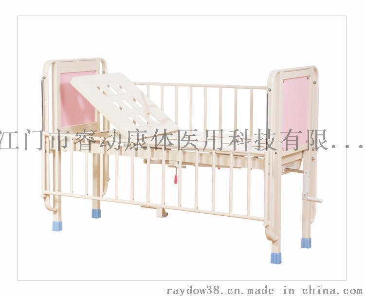 睿动厂家直销 碳钢板床面床架 背部倾斜 医用儿童床 RD-YC101+R01