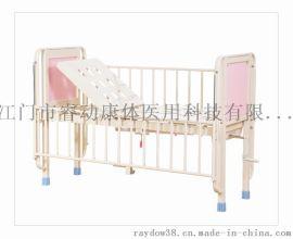 睿動廠家直銷 碳鋼板牀面牀架 背部傾斜 醫用兒童牀 RD-YC101+R01