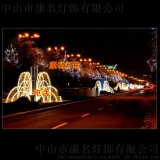 街道中心亮化装饰 LED灯雕造型灯LED 过街灯