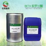 BETA-紫罗兰酮 生产BETA-紫罗兰酮 CAS号14901-07-6