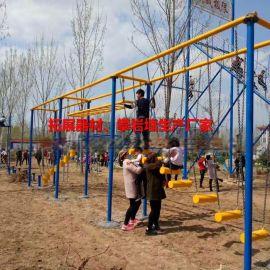 厂家供应学校、景区、青少年素质拓展基地拓展组合项目-青少年障碍组合、游戏比赛组合