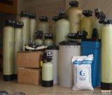 全自動軟化水設備 鄭州軟化水設備 軟化水設備廠家