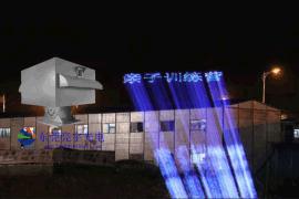 户外激光表演机RGB