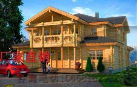 防腐木美式木屋,小木屋