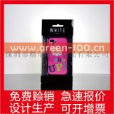 PET折盒TPU手机壳包装 硅胶iPhone
