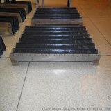 风琴式防护罩 机床防护罩 通用配件 机床改造维修配件