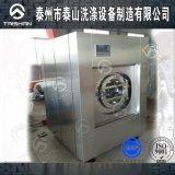 15kg容量的全自动洗脱机,干洗店专用最小型洗脱机