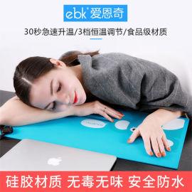 EBK爱恩奇电热暖桌垫 办公发热垫