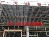 广汽新能源4S店门银灰色冲孔装饰板指定厂家