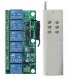 12V6路学习型无线遥控开关模组
