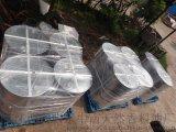 石竹烯85 生产石竹烯85 CAS编码 87-44-5
