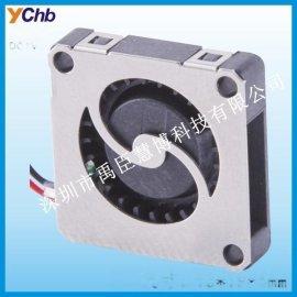 禹臣慧博,YC1804B微型鼓風機,迷你風扇5V直流風扇