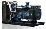 100KW上柴柴油发电机组 100kw拖车发电机