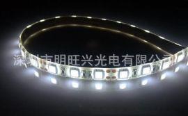 专业生产LED灯带,5050软灯条.采用台湾晶元芯片封装.质量稳定寿命长低光衰.