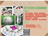 速冻水饺用功能性淀粉