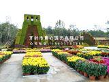 立体花坛,城市绿雕,绿色景观绿雕