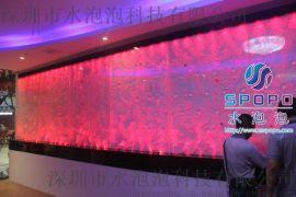 工廠定制水舞藝術氣泡屏風,水柱泡泡屏風,水泡水舞牆