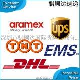 国际物流快递DHL Fedex EMS UPS空运海运货运箱英国德国法国