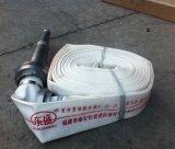 国标有衬里消防水带8-65-20 8型20米消防水带 25米消防水带