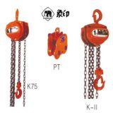日本象印手拉葫芦K75