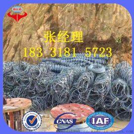 2*1*1米 PVC包塑綠色格賓網