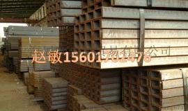 Q345型材 低合金卷板 圆角槽H型钢