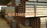 Q345型材 低合金卷板 圓角槽H型鋼