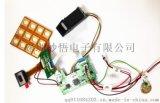 GM-O2指纹密码锁套件光学指纹模块指纹识别模块 触摸感应密码锁